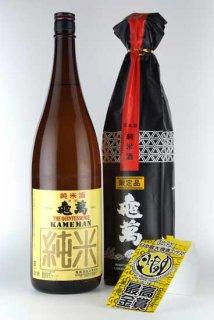 亀萬酒造 限定純米酒 1.8L