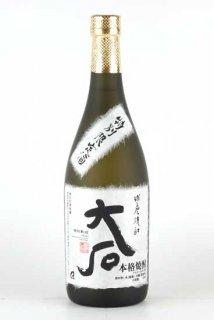 大石酒造場  大石〜特別限定酒〜(米)25% 720ml