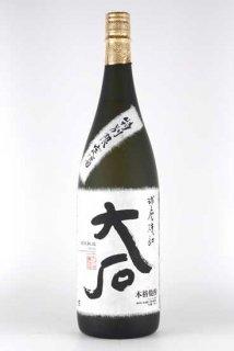 大石酒造場 大石〜特別限定酒〜(米)25% 1.8L