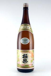 林酒造場 極楽 [減圧](米)25% 1.8L