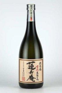 恒松酒造本店 蓮寿庵(芋)25% 720ml