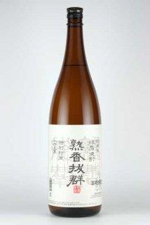 抜群酒造 熟香抜群(米)25% 1.8L