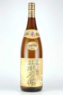 堤酒造 奥球磨櫻(米)25% 1.8L