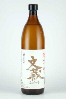 木下醸造所 文蔵 [常圧](米)25% 900ml