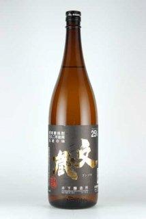 木下醸造所 文蔵 [常圧](米)25% 1.8L