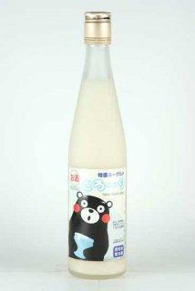 常楽酒造 特濃ヨーグルトとろ〜り (くまモンラベル) 500ml