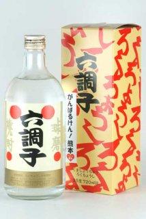 六調子酒造 六調子 (米)25%  720ml