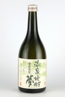 大和一 温泉焼酎 夢 〔常圧〕(米)25% 720ml