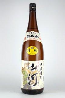 福田 山河 特醸(米)25% 1.8l