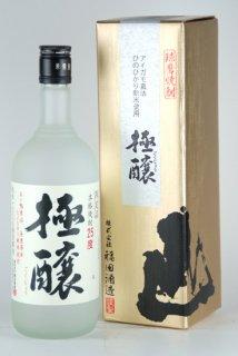 福田 極醸(米)25% 720ml