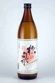松の泉(米)25% 900ml