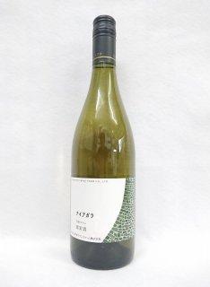 熊本ワイン ナイアガラ(白)720ml