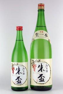 千代の園酒造 朱盃セット(2本)