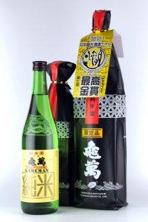 亀萬酒造 亀萬セット(2本)