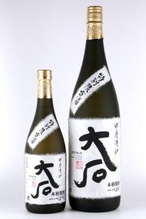 大石酒造場 大石 特別限定酒(米)セット(2本)