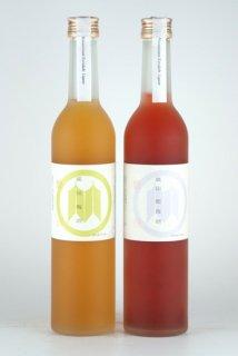 松の泉 蔵出梅酒&ブルーベリー酒 セット(2本)