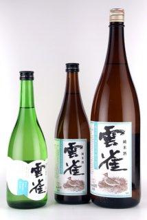 通潤酒造 雲雀セット(3本)