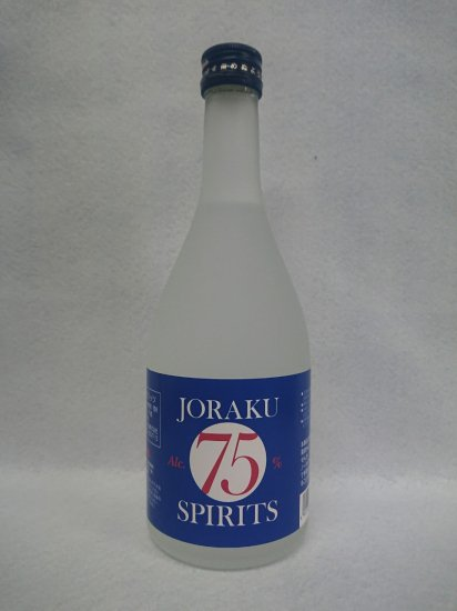 常楽酒造 JORAKU SPIRITS 75  75% 500ml