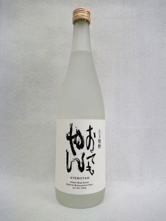松の泉 おてもやん (麦) 25% 720ml