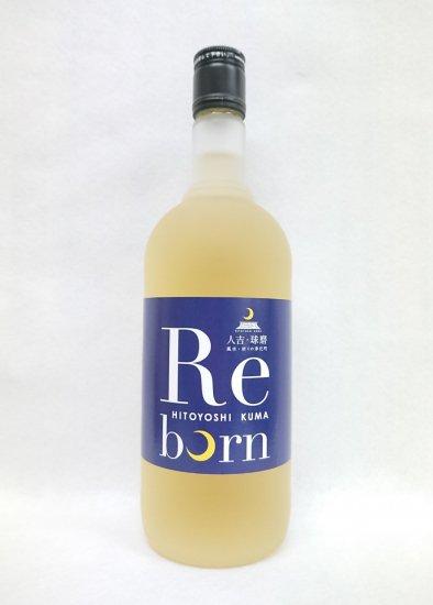 福田酒造 Reborn 樽御輿 (米) 25% 720ml