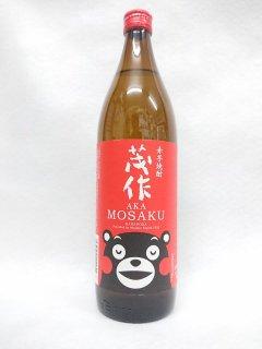 花の香酒造 赤茂作 (くまモン) (芋) 25% 900ml