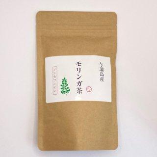 モリンガ楽居富茶 15包
