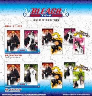 BLEACH ミニ3Dアートコレクション(2枚セット)