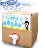 強力除菌 ハセッパー水 高濃度次亜塩素酸水 【現在1ヵ月待ちです】