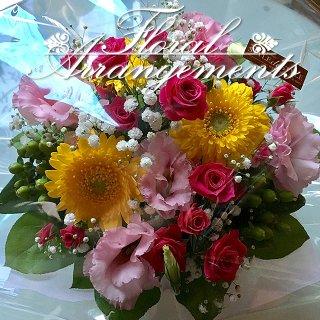 お花のアレンジメント 花束 45束 ギフト フラワーアレンジメント プレゼント サプライズ お祝い 誕生日 記念日 母の日 結婚記念日 結婚祝い 退職祝い 定年 送別会 還暦 クリスマス 妻 両親