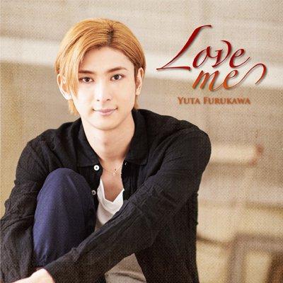 Love me (通常盤)