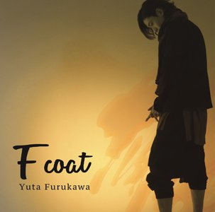 F coat (通常盤)