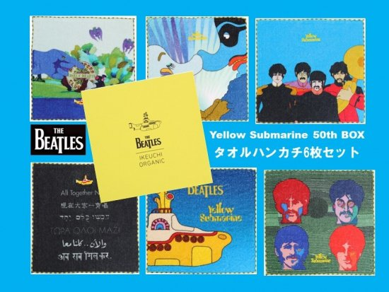 The Beatlesタオルハンカチ『Yellow Submarine 50th BOX』