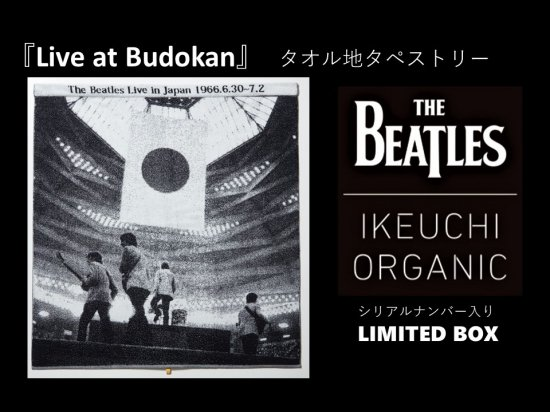 『Live at Budokan』 タオル地タペストリー<img class='new_mark_img2' src='//img.shop-pro.jp/img/new/icons15.gif' style='border:none;display:inline;margin:0px;padding:0px;width:auto;' />