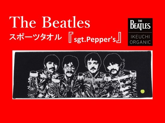 The Beatlesスポーツタオル『sgt.Pepper's』<img class='new_mark_img2' src='//img.shop-pro.jp/img/new/icons15.gif' style='border:none;display:inline;margin:0px;padding:0px;width:auto;' />
