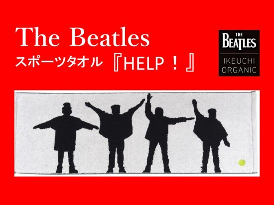 The Beatlesスポーツタオル『HELP!』<img class='new_mark_img2' src='//img.shop-pro.jp/img/new/icons15.gif' style='border:none;display:inline;margin:0px;padding:0px;width:auto;' />
