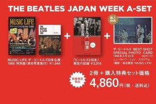 THE BEATLES JAPAN WEEK A-SET