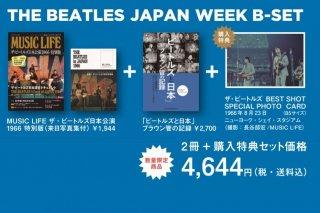 THE BEATLES JAPAN WEEK B-SET