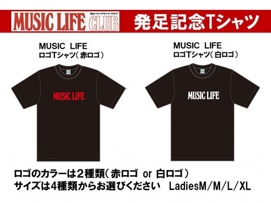 MUSIC LIFE ロゴTシャツ<img class='new_mark_img2' src='//img.shop-pro.jp/img/new/icons25.gif' style='border:none;display:inline;margin:0px;padding:0px;width:auto;' />
