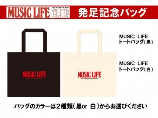 MUSIC LIFE トートバッグ<img class='new_mark_img2' src='//img.shop-pro.jp/img/new/icons25.gif' style='border:none;display:inline;margin:0px;padding:0px;width:auto;' />
