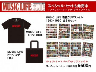 MUSIC LIFE スペシャル3点セット(Tシャツ、バッグ、クリアファイル)<img class='new_mark_img2' src='//img.shop-pro.jp/img/new/icons25.gif' style='border:none;display:inline;margin:0px;padding:0px;width:auto;' />