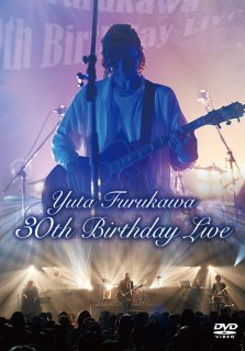 古川雄大「Yuta Furukawa 30th Birthday Live」DVD