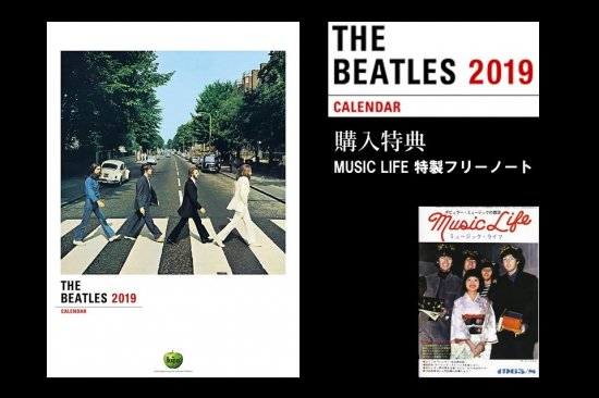 The Beatles Calendar 2019<img class='new_mark_img2' src='//img.shop-pro.jp/img/new/icons15.gif' style='border:none;display:inline;margin:0px;padding:0px;width:auto;' />