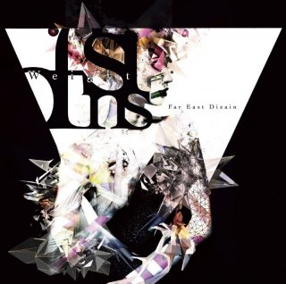 FAR EAST DIZAIN 会場限定シングル<br>『Weight of sins』
