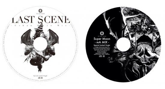 FAR EAST DIZAIN 限定シングルSpecialセット<br>『LAST SCENE Urban Rain Mix』+『Super Moon -mA Mix-』
