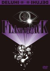 DELUHI DVDシングル<br>『FLASH:B[L]ACK』
