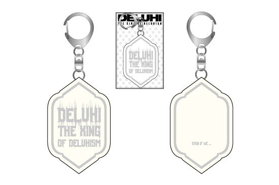 DELUHI THE XING OF DELUHISM キーホルダー ホワイト