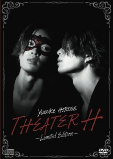 THEATER H  &#12316;Limited Edition&#12316; (廣瀬友祐) <img class='new_mark_img2' src='//img.shop-pro.jp/img/new/icons15.gif' style='border:none;display:inline;margin:0px;padding:0px;width:auto;' />