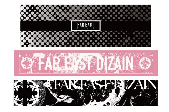 FAR EAST DIZAIN タオルセット<img class='new_mark_img2' src='//img.shop-pro.jp/img/new/icons16.gif' style='border:none;display:inline;margin:0px;padding:0px;width:auto;' />