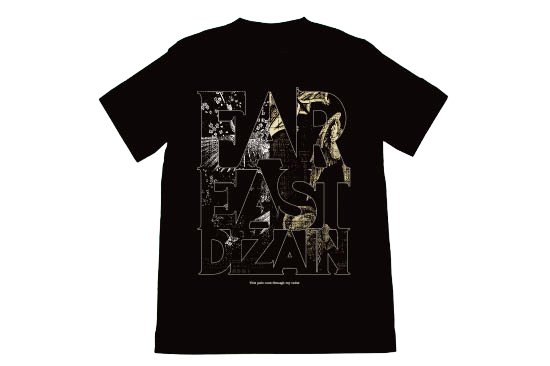 FAR EAST DIZAIN 『Futirism Dizain』ビッグTシャツ TYPE-B<img class='new_mark_img2' src='https://img.shop-pro.jp/img/new/icons16.gif' style='border:none;display:inline;margin:0px;padding:0px;width:auto;' />