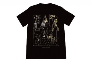 FAR EAST DIZAIN 『Futirism Dizain』ビッグTシャツ TYPE-B<img class='new_mark_img2' src='//img.shop-pro.jp/img/new/icons16.gif' style='border:none;display:inline;margin:0px;padding:0px;width:auto;' />
